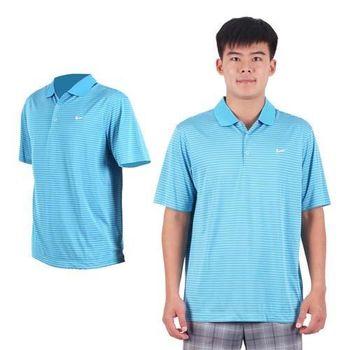 【NIKE】GOLF 男快速排汗條紋針織POLO衫-高爾夫球 短袖 立領 天空藍白