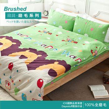 【Domo】雙人四件式鋪棉床包兩用被套組-童話王國