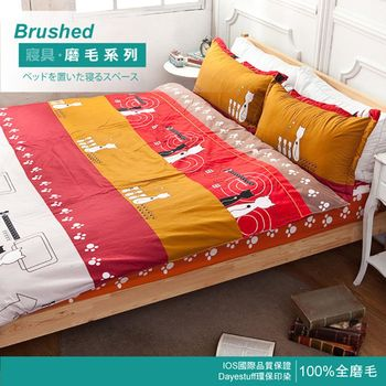 【Domo】雙人四件式鋪棉床包兩用被套組-貓之家
