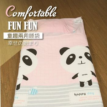 【Domo】純棉冬夏兩用舖棉兒童睡袋-團團圓圓