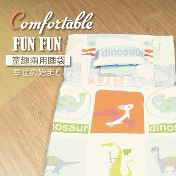 【Domo】純棉冬夏兩用舖棉兒童睡袋-侏羅遊記
