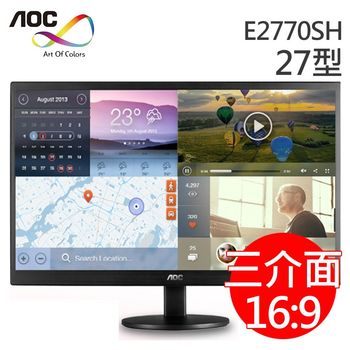 AOC艾德蒙 E2770SH 27型 FHD三介面液晶螢幕