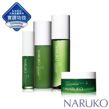 NARUKO牛爾 茶樹抗痘調理基礎保養4件組