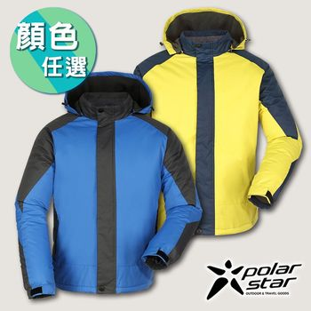 PolarStar 中性防風保暖外套『兩色任選』戶外│休閒│登山│露營│機能衣 P16235