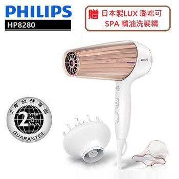 PHILIPS 飛利浦智慧溫控天使護髮吹風機 HP8280