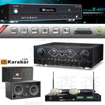 Golden Voice 電腦伴唱機 金嗓公司出品 CPX-900 Z-480+FM-150A+ACT-941+KB-2328DP