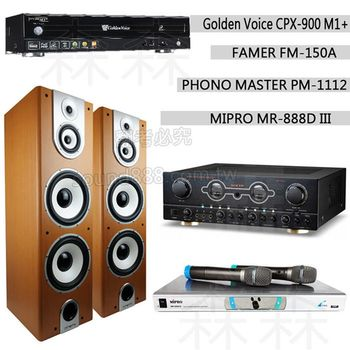 Golden Voice 電腦伴唱機 金嗓公司出品 CPX-900 M1++FM-150A+PHONO MASTER PM-1112+MIPRO MR-888D III