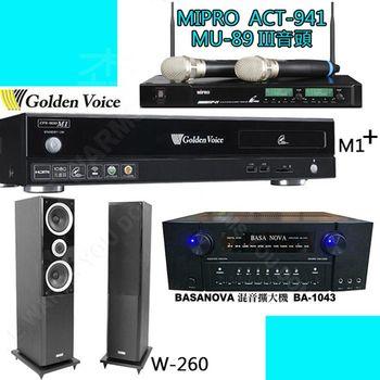 Golden Voice 電腦伴唱機 金嗓公司出品 CPX-900 M1++BA-1043+ACT-941+W-260