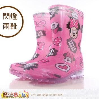 魔法Baby 兒童雨鞋 迪士尼米妮正版鞋底閃燈雨靴~sh9976
