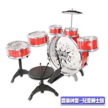 音樂神童-兒童爵士鼓