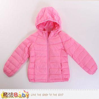 魔法Baby 羽絨外套 女童輕量極保暖90%羽絨外套~k60207