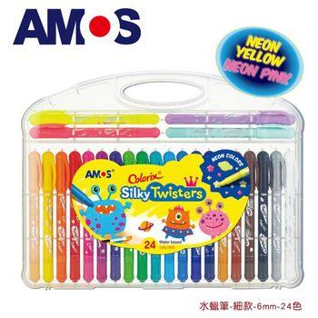 【BabyTiger虎兒寶】韓國 AMOS 神奇水蠟筆 - 細款 - 24 色