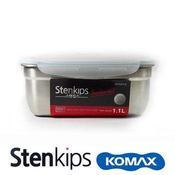 【司扣易 Komax】不鏽鋼密封保鮮盒(不鏽鋼色)長 1100ml