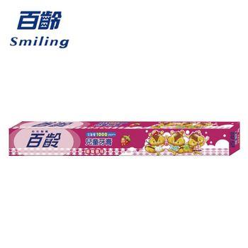 【百齡】★百齡兒童牙膏 50g 單入★溫和柔性的清潔粒子,不傷害琺瑯質