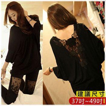 WOMA-X189韓款後背蕾絲鏤空蝙蝠袖上衣(黑色)WOMA中大尺碼上衣X189