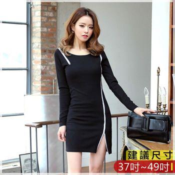 WOMA-W4576韓款撞色拼接拉鏈修身洋裝(黑色)WOMA中大尺碼女裝洋裝W4576