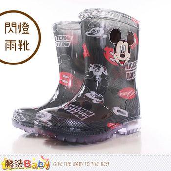 魔法Baby 兒童雨鞋 迪士尼米奇正版鞋底閃燈雨靴~sh9975