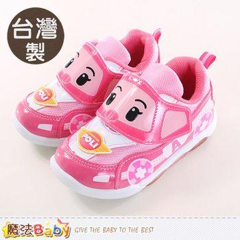 魔法Baby 波力童鞋 台灣製POLI正版閃燈運動鞋~sa61213