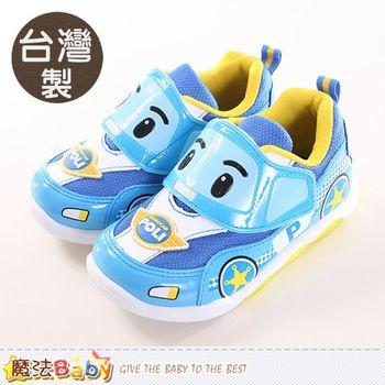 魔法Baby 波力童鞋 台灣製POLI正版閃燈運動鞋~sa61216