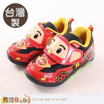魔法Baby 波力童鞋 台灣製POLI正版閃燈運動鞋~sa61212
