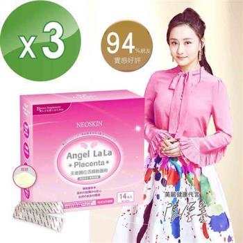 【Angel LaLa天使娜拉】陳德容代言活顏胎盤粉(14包/盒)*3盒