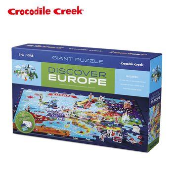 【美國Crocodile Creek】探索學習拼圖玩樂組-歐洲風情