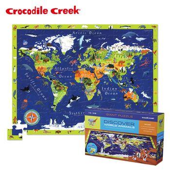 【美國Crocodile Creek】探索學習拼圖玩樂組-世界動物
