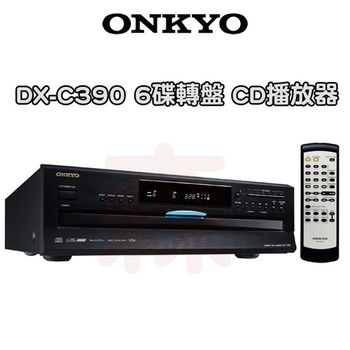 ONKYO DX-C390 6碟轉盤 CD播放器