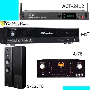 Golden Voice 電腦伴唱機 金嗓公司 CPX-900 M1+ +ACT-2412+A-76+S-ES3TB