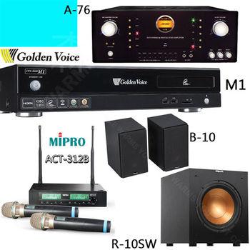 Golden Voice 電腦伴唱機 金嗓公司出品 CPX-900 M1+卡拉OK+A-76+ACT-312B+B-10+R-10SW