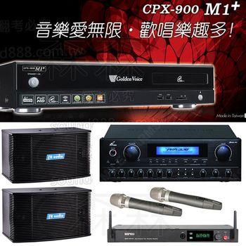 Golden Voice 電腦伴唱機 金嗓公司出品 CPX-900 M1++PMA-328+ACT-2412+K-101