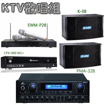 Golden Voice 電腦伴唱機 金嗓公司出品 CPX-900 M1++PMA-328+K-08+EWM-P28