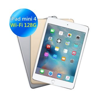 Apple iPad mini 4 WI-FI版 128GB 平板電腦 金色