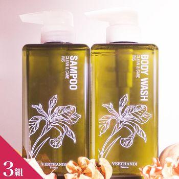 verthandi法國皇室鳶尾花系列/保養型花精香氛組500MLx3