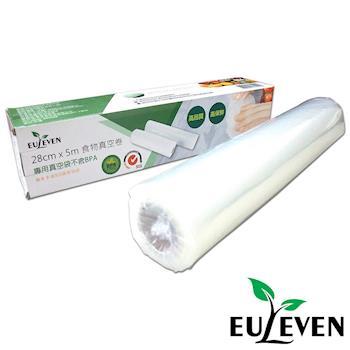 有樂紛EULEVEN-食物真空卷SYJ-5002(28cmx5m)