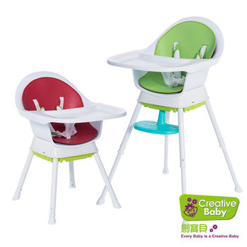 美國Creative Baby 創寶貝- 三合一成長型餐椅 (紅/綠兩色) (Sprout 3 in 1 Hi-Lo Chair)