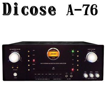 【Dicose】卡啦OK擴大機(A-76)