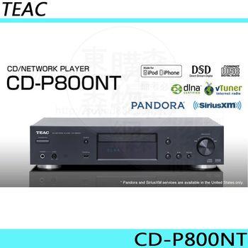 TEAC CD-P800NT 多功能的CD播放器