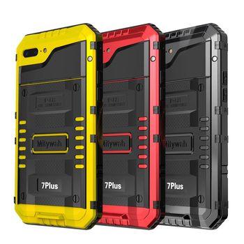 【LUPHIE】Apple iPhone 7 Plus 戰狼三防手機殼