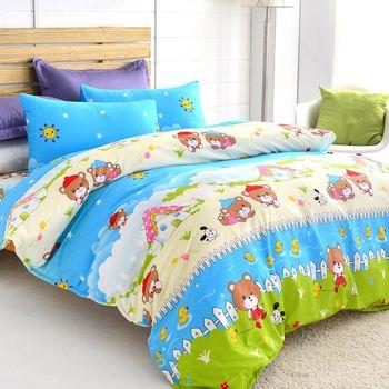 【美夢元素】小伙伴 天鵝絨雙人加大四件式 全鋪棉兩用被床包組