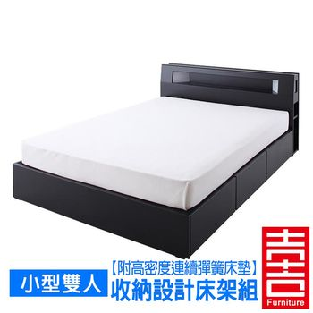 吉加吉 收納床架組 JF-2168 (小型雙人-含高密度連續床墊)
