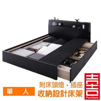 吉加吉 收納設計床架 JF-2155 (單人)