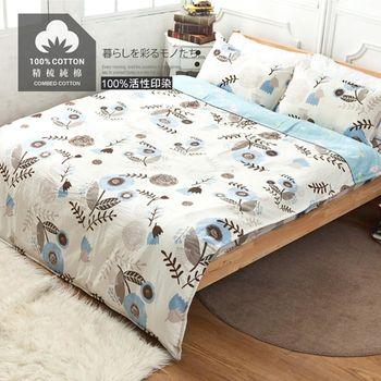 【Domo】雙人四件式鋪棉床包兩用被套組精梳棉-美麗說