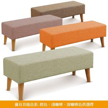 【MY傢俬】日式柔和布面長椅凳(四色可選)
