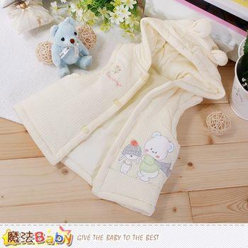 魔法Baby 嬰幼兒外套 專櫃款極保暖厚棉連帽背心外套~k60217