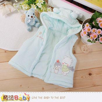 魔法Baby 嬰幼兒外套 專櫃款極保暖厚棉連帽背心外套~k60216
