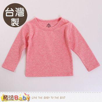 魔法Baby 兒童發熱衣 台灣製保暖發熱內衣~k60188