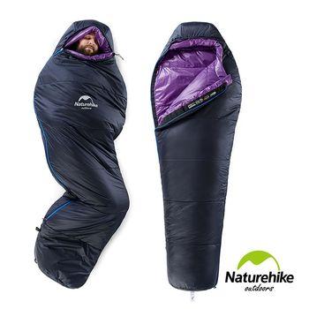 Naturehike 極地機能型Primaloft保暖木乃伊睡袋