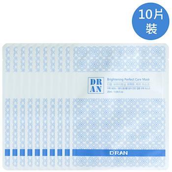DRAN面膜系列-美白面膜盒裝(10片)