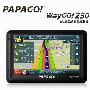 PAPAGO! WayGo 230 5升級高效能衛星導航機